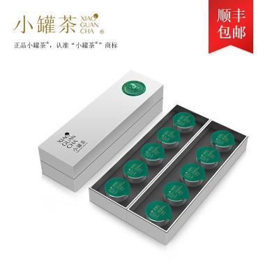 【銀罐暢享銀罐】小罐茶烏龍茶鐵觀音清香型茶葉 40g