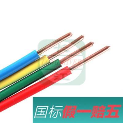 幫客材配 冷鏈材配 纜牛電線 BVR4平方 銅芯軟線 5圈起售 重慶主城送貨上門 其他區域貨運部自提