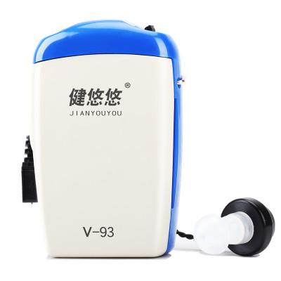 【送充電電池】健悠悠 助聽器 老年人 大功率 重度耳聾耳背 盒式 重度聽力障礙 老人充電式助聽器(雙耳)