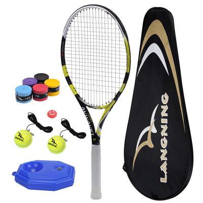 朗宁碳素复合一体初学者男女大学生训练器单人训练网球拍套装