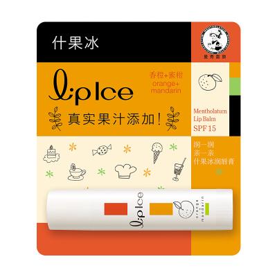 曼秀雷敦(MENTHOLATUM)·什果冰润唇膏SPF15-香橙+蜜柑3.5g