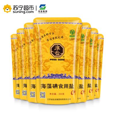 淮牌海藻碘食用鹽350g*7袋 加碘鹽淮鹽家用細鹽金龍版