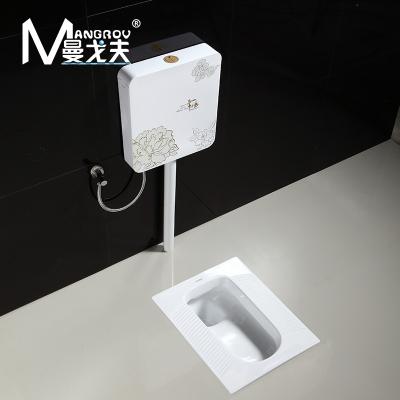 曼戈夫衛浴(MANGROV) 蹲便器超薄水箱整套裝 家用蹲坑蹲廁便池防堵防臭帶S彎陶瓷大便器