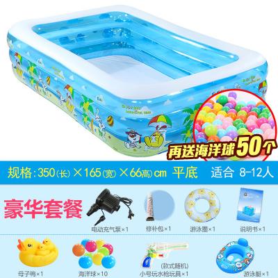 諾澳嬰兒童游泳池充氣嬰兒浴盆寶寶洗澡盆充氣泳池加大保溫家庭戲水池球池 350*165*66cm豪華套餐