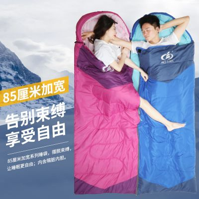 睡袋成人户外秋冬加厚保暖四季室内露营单人拼接双人便携旅行隔脏睡袋