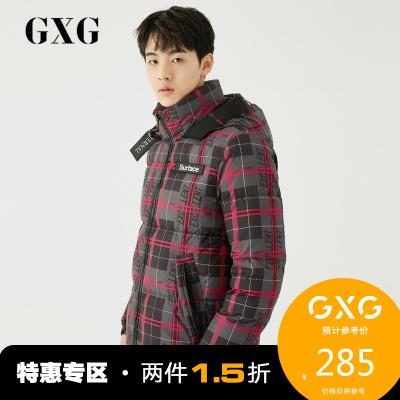 【兩件1.5折:285】GXG男裝 冬季時尚休閑潮流保暖防風紅黑格羽絨服#GA111713G