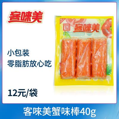 韓國進口韓星客唻美蟹味棒40g手撕蟹柳即食蟹足棒冷藏冷凍魚肉模擬蟹肉網紅零食