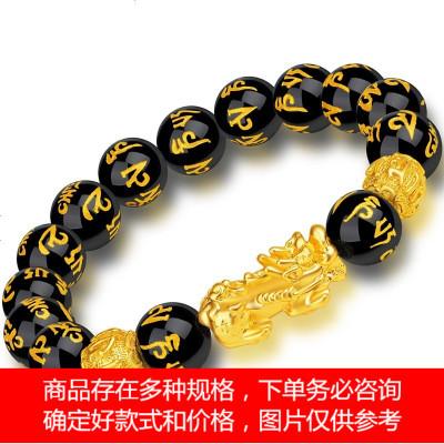 网红同款越南沙金貔貅手链男款女士镀3d硬金黑曜石 首饰 运