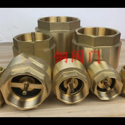 全銅銅芯立式止回閥4分6分1寸2寸3-4寸內螺紋絲扣自來水單向閥 DN32 1.2寸【386克】