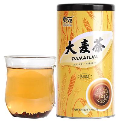 贡苑 茶叶 花草茶 原味烘培大麦茶620g/罐