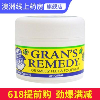 GRAN'S REMEDY 【品牌授權】老奶奶臭腳粉香港腳去膏藥粉 泡粉50g 原味 * 1瓶