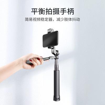 【加長版160cm】小天 手機自拍桿 防抖平衡穩定器 藍牙遙控 帶三腳架直播手持云臺拍照視頻平衡拍攝抖音神器主播網紅