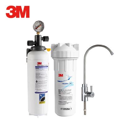 MOBICOOL брэндийн 3M ундны ус цэвэршүүлэгч BEV160