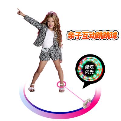 跳跳球兒童彈力閃光蹦蹦球成人閃電客2018年新款旋轉跳環圈健身腿部練習單腳甩腿球