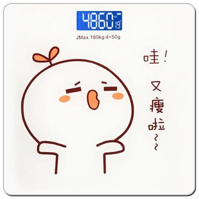 沐思寶(MUSIBAO)電子秤健康秤稱體重健康食物減肥電池款