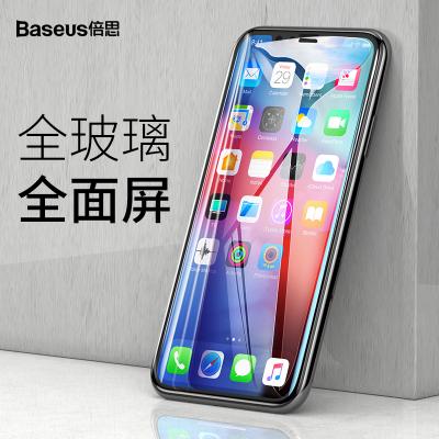 倍思(Baseus)iPhone 11钢化膜苹果Xr全屏玻璃膜高清手机贴膜防蓝光防指纹