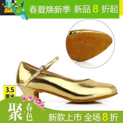 新疆维族舞鞋成人女摩登舞演出中高跟民族舞蹈鞋红黑金银色拉丁舞