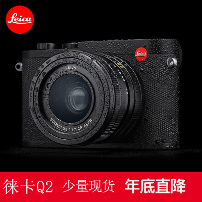 徕卡(Leica)Q2 全画幅 CMOS 便携数码相机 莱卡微单 Q Typ116升级版 照相机 黑色 19051 标配