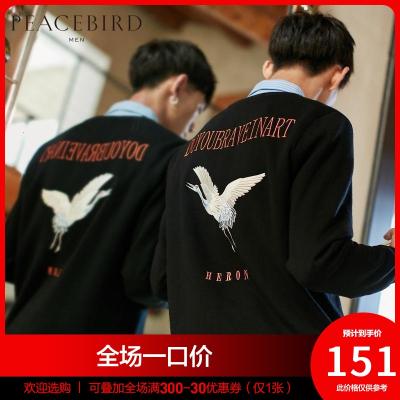 太平鳥男裝 秋冬新款仙鶴刺繡毛衣中國風時尚潮流圓領套頭毛衫潮