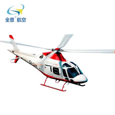 【二手直升機定金】阿古斯特AW109直升機 退役飛機 真機 私人飛機出租銷售 全意航空載人真飛機 航汽 飛機整機