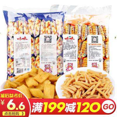 【滿199減120】愛尚蝦條蟹味粒18g*20包薯片膨化零食大禮包