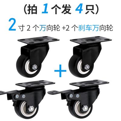 闪电客脚轮1.5寸2寸黑色万向轮带刹车金钻PU聚氨酯双轴承轱辘静音小轮子 白色