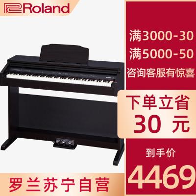 罗兰自营(Roland)电钢琴RP30 智能88键重锤电子钢琴 专业初学者家用立式数码钢琴 琴头+木质琴架+全套礼包