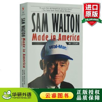 富甲美國沃爾瑪創始人山姆沃爾頓自傳 英文原版 Sam Walton Made in America 英文版人物傳記