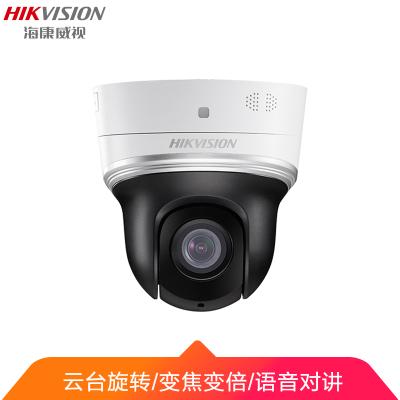 ??低覦S-2DC2204IW-DE3/W 200万无线 WiFi 网络高清监控摄像头带POE供电 官方标配款