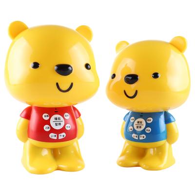 樂童童 玩具小熊早教故事機兒童早教機男孩女孩玩具02 藍色 USB充電 2-8歲 ABS材質