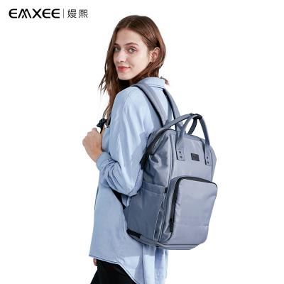 嫚熙(EMXEE) 媽咪包多功能大容量背奶包媽媽包時尚雙肩孕婦外出背包母嬰包