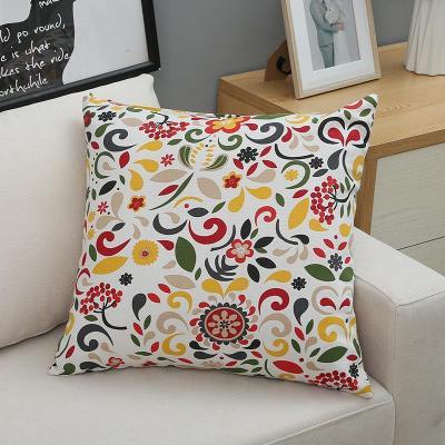 抱枕套不含芯家用純棉靠墊客廳沙發靠枕套床頭靠背正方形定制 木曉凡