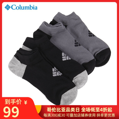 哥伦比亚户外运动舒适透气弹力四双装短筒袜子LU9744