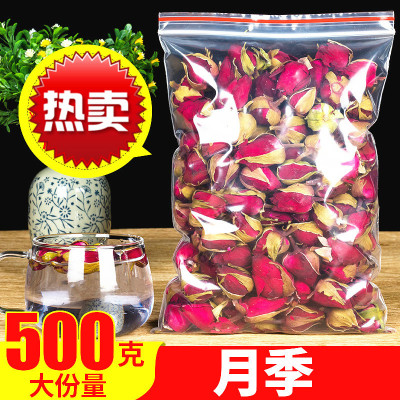 月季花 500g 月季花干花 非花茶 另售特级玫瑰花茶牡丹花三花茶