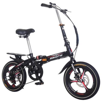 巨匠5童車16/寸20寸男女兩輪車6歲-18歲賽車成年腳踏車可折疊帶腳蹬可變速山地車學生變速單車級變速自行車奇客