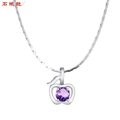 石頭記天然水晶蘋果形紫晶紫水晶石榴石吊墜項鏈女頸鏈鎖骨鏈簡約飾品