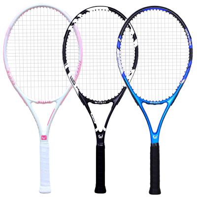 WITESS网球拍单人初学者大学生专用碳素MP拍面(通用)男女学生双人专业训练器带绳网球加长型双打套装