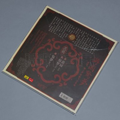 lp黑膠唱片 戲曲|昆曲 游園驚夢 LP 留聲機唱片機唱盤黑膠大碟LP