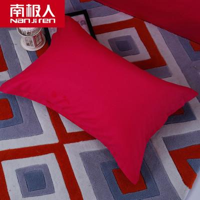 南極人(NanJiren)家紡 純色純棉枕套一對裝 床上用品48x74cm全棉單人枕套兩只裝