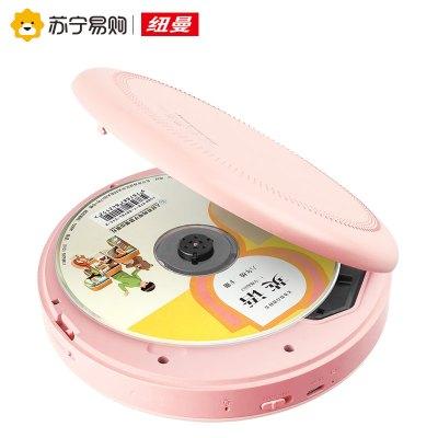 紐曼CD-L560 DVD播放機藍牙cd碟片機英語學習機L560便攜式隨身聽小學生初中生家用插卡U盤光碟 復讀機 粉色