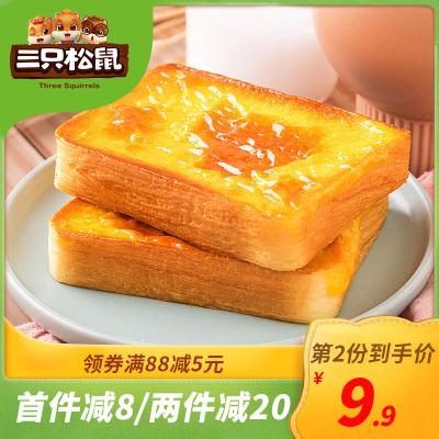 推薦_【三只松鼠_巖燒乳酪吐司520g】休閑零食餅干糕點手撕面包蛋糕小面包營養食品點心