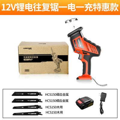 手電電鋸家用充電式小型戶外手持電動伐木鋸大功率鋰電馬刀往復鋸 12V一電一充特惠套裝