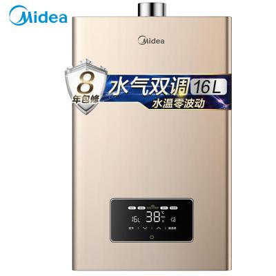 美的(Midea) 16L燃气热水器家用天然气 JSQ30-H6S开机自动安检 水气双调 低噪静音 智能随温感 三档变升