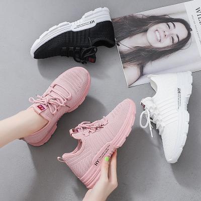 跨馬KYMA 時尚厚底小白鞋女鞋子女士運動休閑鞋女潮流2020夏季新款透氣飛織網布鞋青少年學生鞋N