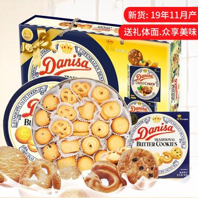 皇冠(Danisa) 進口曲奇餅干908g 禮盒裝 皇冠丹麥曲奇黃油餅干 伴手禮 印尼進口