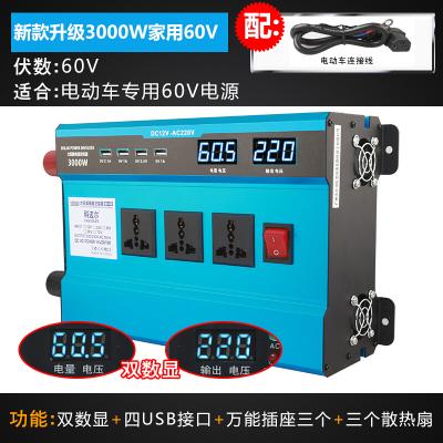 科邁爾車載逆變器12V24V48V轉220V家用500W1600W3000W電源轉換器 加強雙數顯3000W-60V