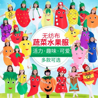 圣誕節節日兒童演出服表演服環保服裝時裝秀幼兒園衣服道具水果蔬菜服飾