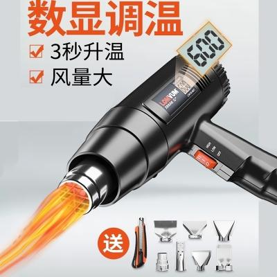 龍韻熱風槍小型工業大功率塑料焊搶數顯汽車貼膜熱縮膜加熱吹風機 專業無極送三節套