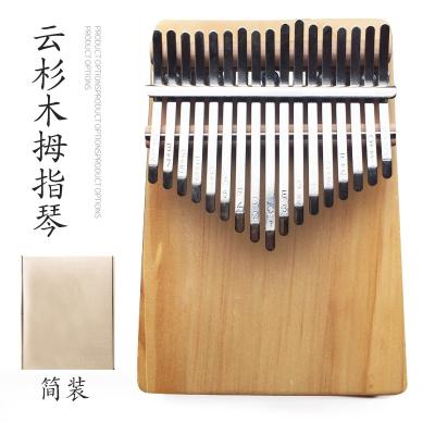 拇指琴卡林巴琴17音kalimba卡琳巴琴手指鋼琴卡淋巴琴初學者樂器 拇指琴專用琴包