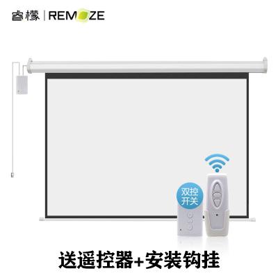 REMOZE睿檬 電動幕布120英寸16:9高清白玻纖投影幕布